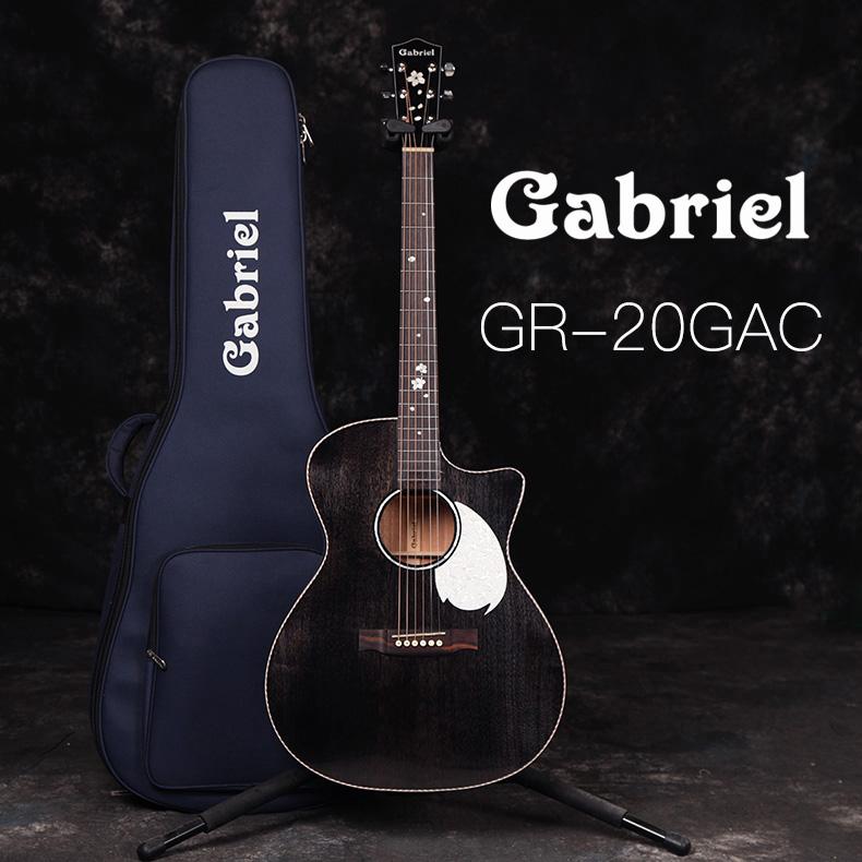 GR-20GAC