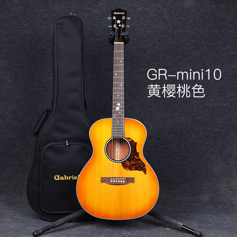 GR-mini10
